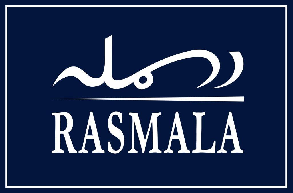 Rasmala Logo  High ros