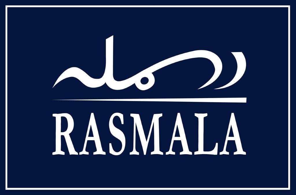 Rasmala Logo  High ros