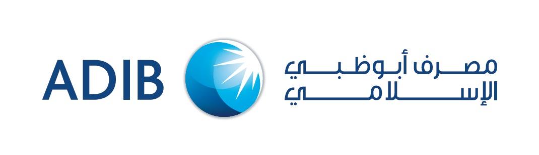 ADIB Horizontal Logo